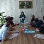 В Стаханове прошла встреча актива первичного отделения Общественного движения «Мир Луганщине»