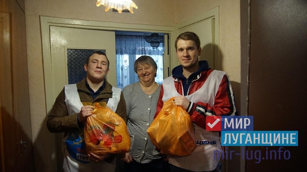«Мир Луганщине» передал очередную  партию шефской помощи от ЛЭМЗ 1