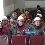 «Мир Луганщине» встретился с трудовым коллективом одного из предприятий «Краснодонугля»