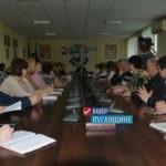 В Ровеньках обсудили вопросы развития города