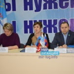 Министр экономического развития провел прием в Красном Луче