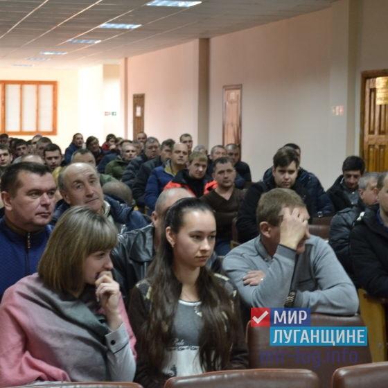 «Мир Луганщине» встретился с трудовым коллективом шахты имени Космонавтов 5