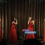 Праздничный концерт, посвященный Международному женскому дню, прошел в Стаханове