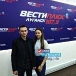 «Мир Луганщине»: «форум «Наследники победы» – новшество в нашей работе»
