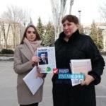 В Стаханове состоялась акция,  посвященная годовщине начала разработки программы «Наш выбор»