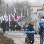 В Брянке прошла Русская пробежка