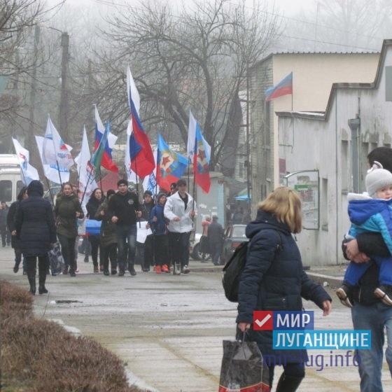 В Брянке прошла Русская пробежка 3