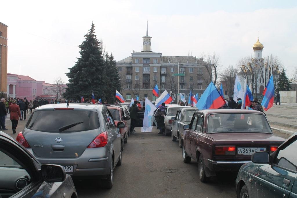 Пятую годовщину Русской весны в Стаханове отметили автопробегом 2