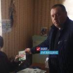«Мир Луганщине» поздравил женщин поселка Софиевский с 8 марта