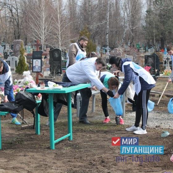 «Мир Луганщине» привел в порядок могилы защитников Донбасса, похороненных в Ровеньках 3