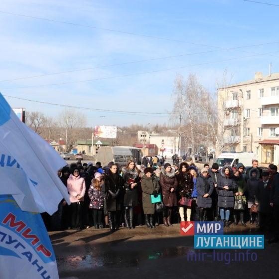 В Перевальске прошел митинг в честь начала «Русской весны» 5