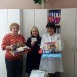 Волонтерский корпус Луганска собрал 50 тысяч рублей для больных туберкулезом