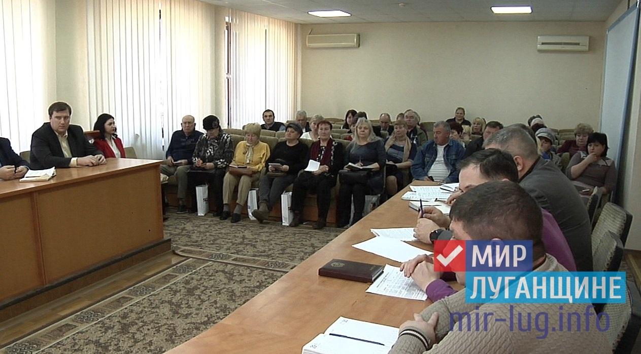 Мэр Луганска встретился с представителями органов самоорганизации населения 1