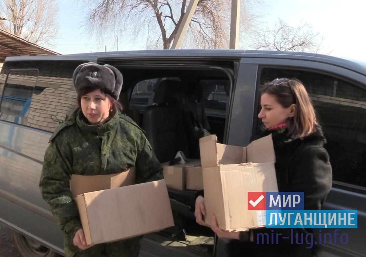 «Мир Луганщине» и Народная милиция  доставили гуманитарную помощь в детский сад поселка Хорошее 1