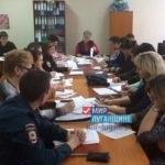 «Мир Луганщине» обсудил с сотрудниками ЛЖД и ЛТК вопросы трудоустройства несовершеннолетних