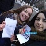 Акция «Комплимент» прошла в Кировске