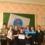 Урок мужества прошел в школе поселка Малоивановка
