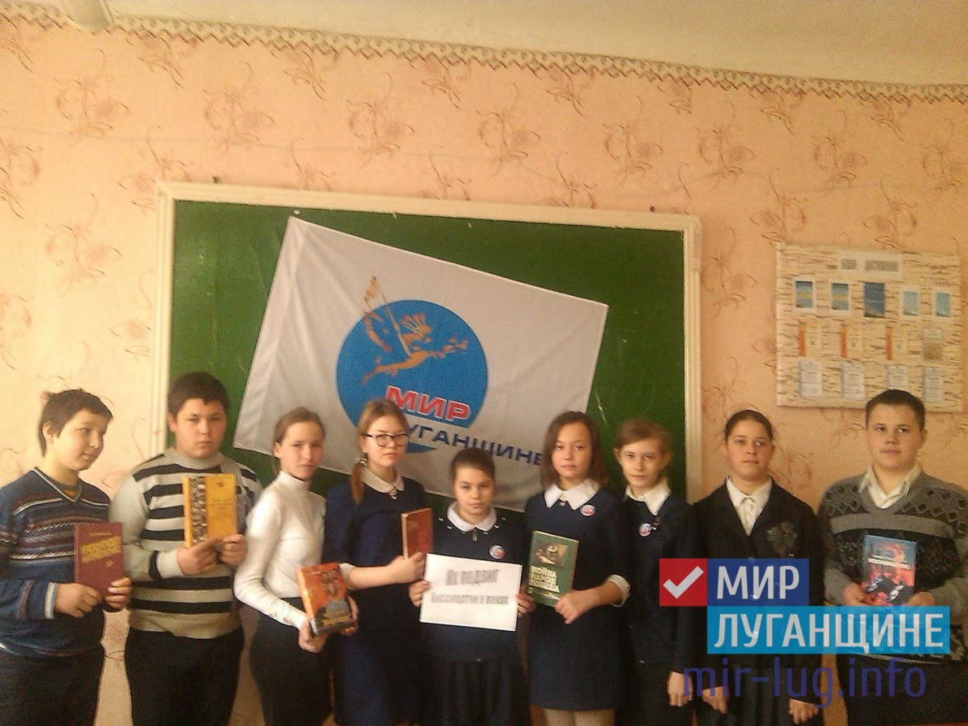 Урок мужества прошел в школе поселка Малоивановка 1