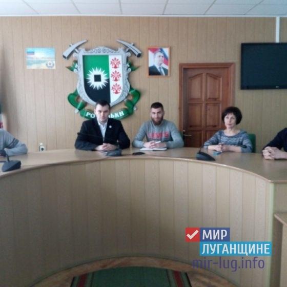 Круглый стол, посвященный пятой годовщине «Русской весны», прошел в Ровеньках 1