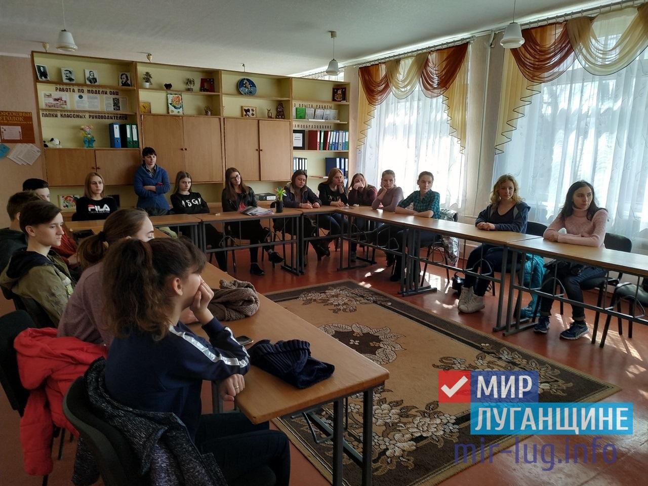 В Селезневке открылось первичное отделение «Молодой Гвардии» 1