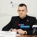 «Мир Луганщине» проводит конкурс на лучший брендбук проекта «Дружина»