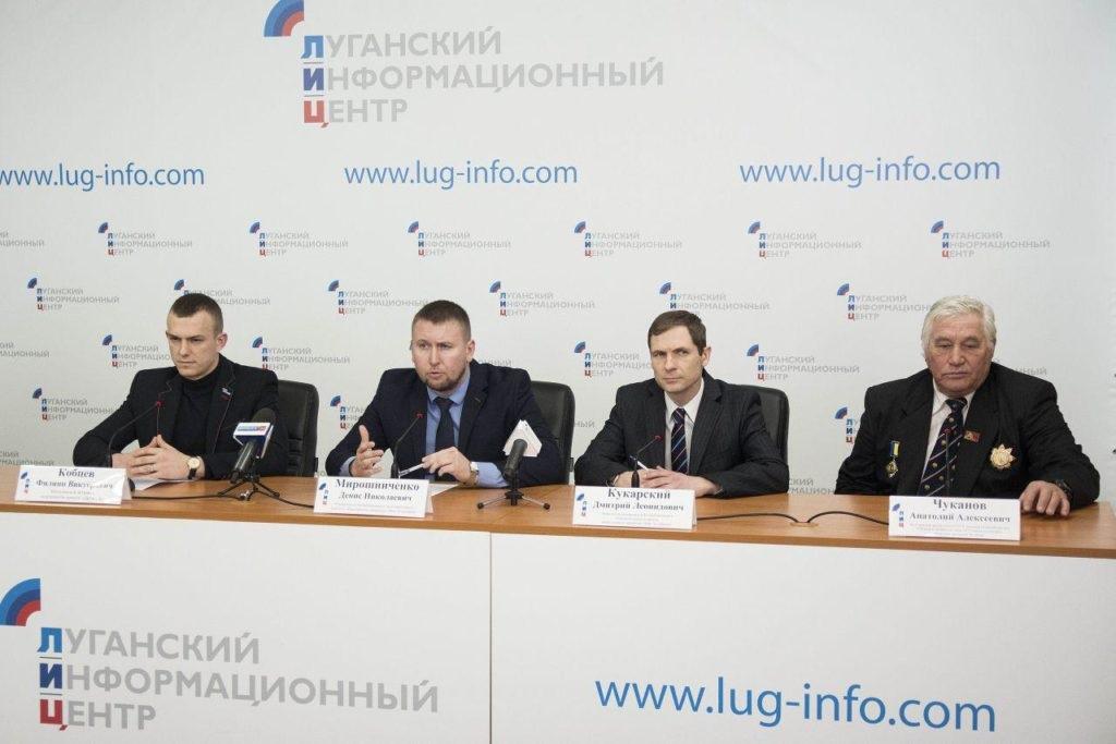 В ЛНР будет сформирована Народная Дружина 2