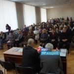 Слет ветеранских организаций прошел в Луганске