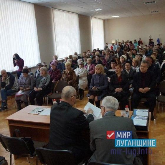 Слет ветеранских организаций прошел в Луганске 4