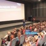 Наследники Победы: В Луганске прошел молодежный форум