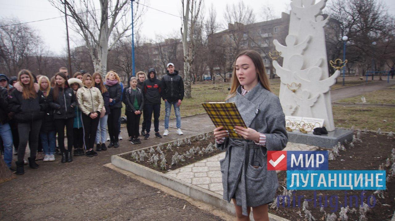 Жители Луганска пригласили в ЛНР известного российского путешественника 1