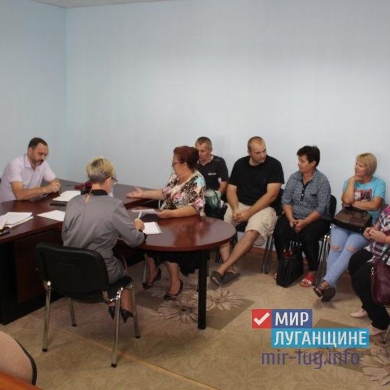 Андрей Лицоев провел выездной прием в Славяносербске 4