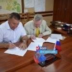 В Первомайске подписали меморандум о сотрудничестве с РФ