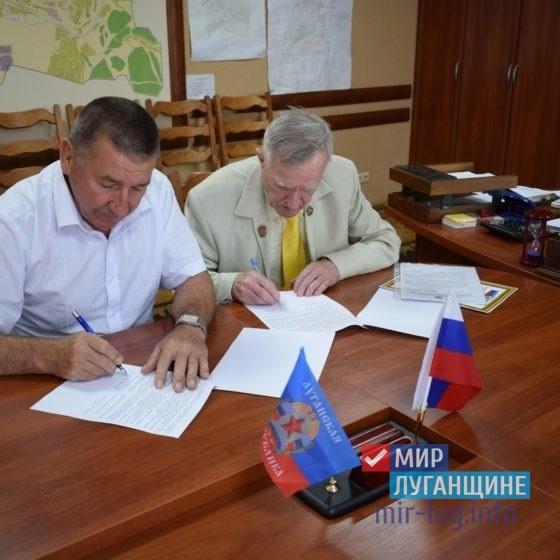 В Первомайске подписали меморандум о сотрудничестве с РФ 3