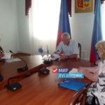 Приём граждан прошёл в Краснодоне