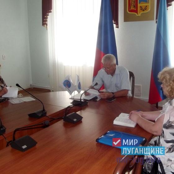 Приём граждан прошёл в Краснодоне 2