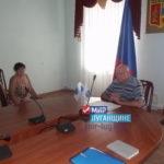 В общественной приемной Краснодона прошел прием граждан