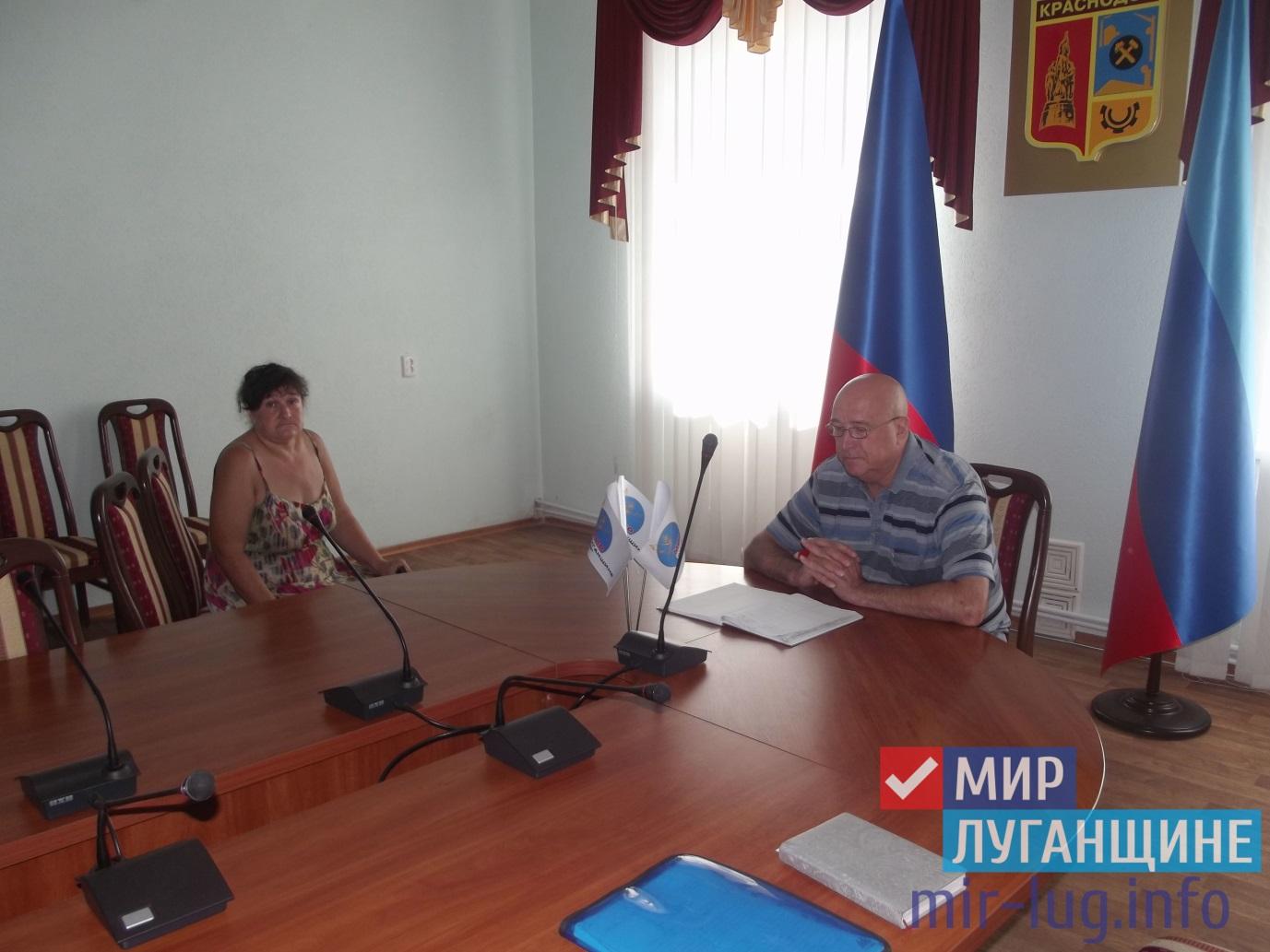 В общественной приемной Краснодона прошел прием граждан 1