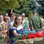 Жители Первомайска почти память погибших от агрессии ВСУ
