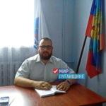 В Краснодоне депутат Народного совета ЛНР Иван Санаев провёл приём