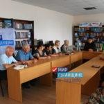 О крещении Руси рассказали в славяносербской библиотеке в рамках проекта «Забота о ветеранах»