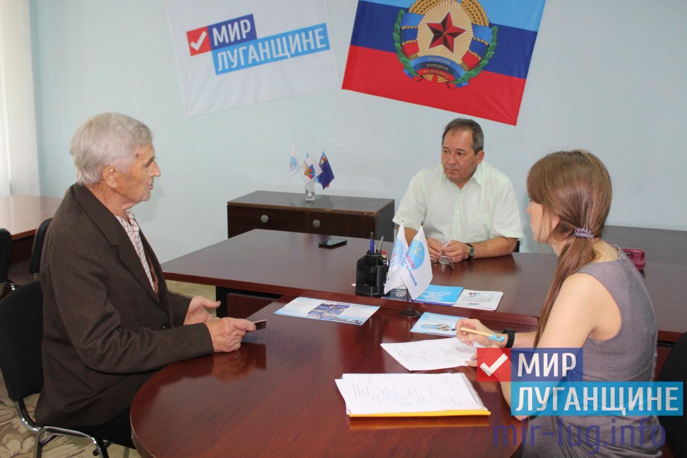 Глава Администрации Славяносербска обсудил проблемы граждан 1