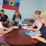 Депутат Народного Совета ЛНР провела прием в Славяносербске