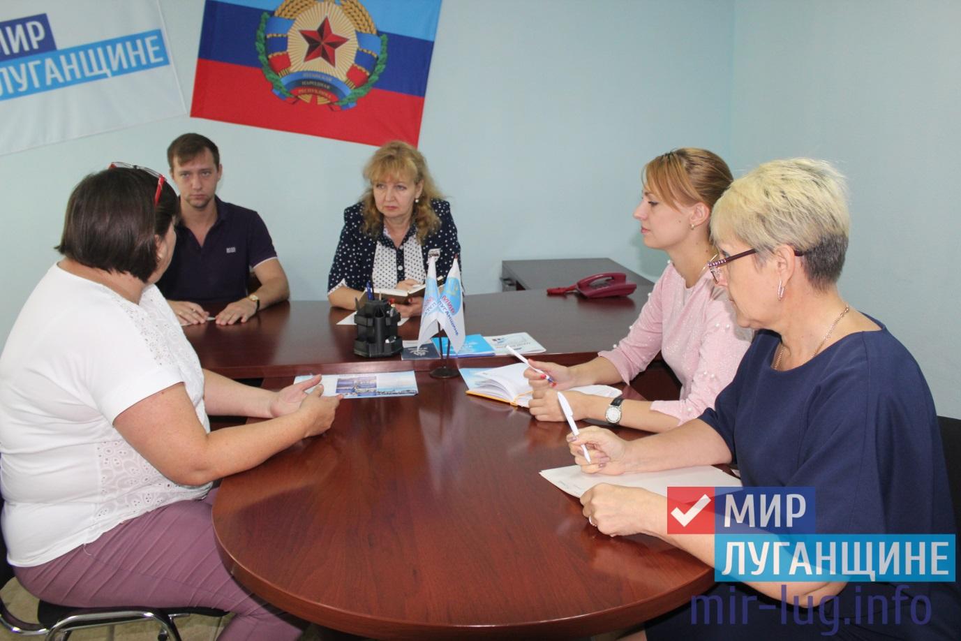 Депутат Народного Совета ЛНР провела прием в Славяносербске 1