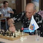 Шахматный турнир «Опыт – молодым!» прошел в Славяносербске