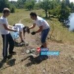 Активисты «Молодой Гвардии» убрали мусор на побережье Штеровского водохранилища