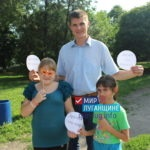 «Дружба – это…»: в Славяносербске прошла молодежная акция