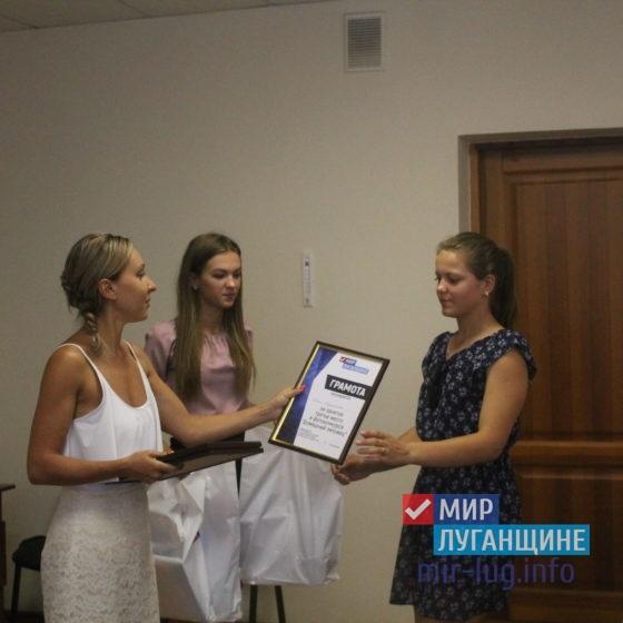 Награждение победителей фотоконкурса «Домашний питомец» состоялось в Перевальске 4