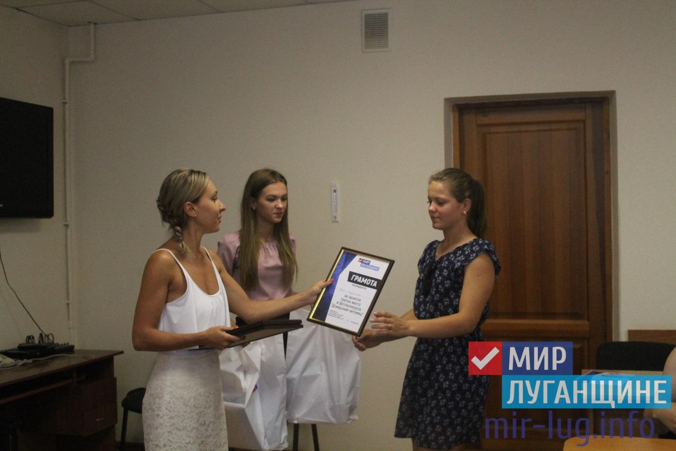 Награждение победителей фотоконкурса «Домашний питомец» состоялось в Перевальске 1