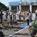 В посёлке Георгиевка Лутугинского района почтили память погибших в военных действиях
