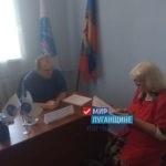 Представитель Министерства юстиции ЛНР ознакомился с проблемами краснодонцев